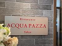 Acquapazza2