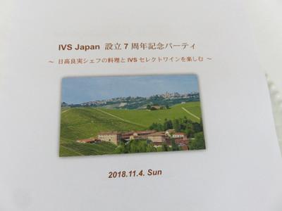 20181104_2