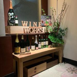 Ivs_japan_wineworks